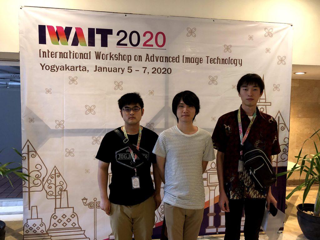 IWAIT2020